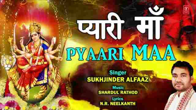 pyari-maa-bhajan-mp3-download