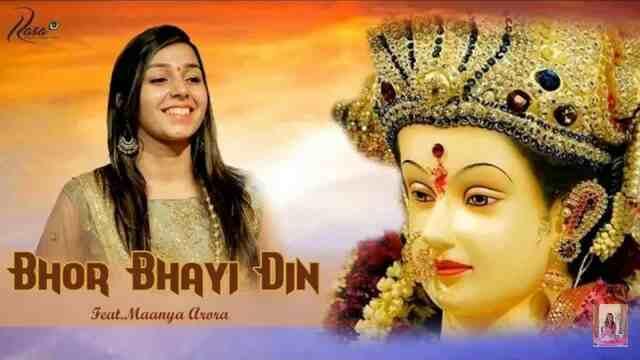 bhor-bhai-deen-chad-gaya