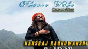 phirse-wohi-mp3-download