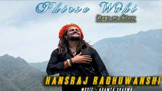 phirse-wohi-mp3-download