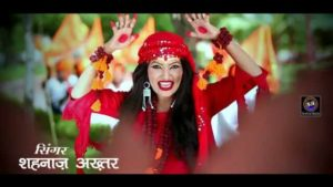 Kude Lanka Main Bajrangbali Bhajan Mp3 Downlod – Shahnaaz A.