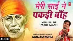 Meri Sai Ne Pakdi Baanh Bhajan Mp3 Download- Sanjjio K.