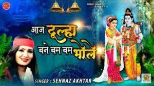Aaj Dulha Bane Bam Bam Bhole Bhajan Mp3 Download – Shehnaz A