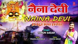 Bhagya Jaga Maa Naina Devi Bhajan Mp3 Download – Tarun Sagar