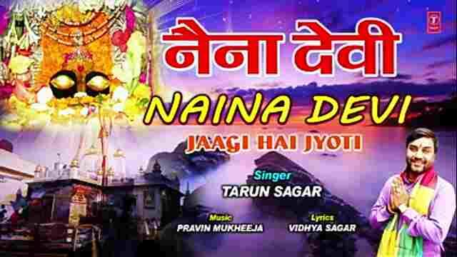 bhagya jaga maa naina devi bhajan