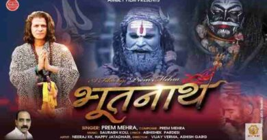 Bhootnath Bhajan Mp3 Download - Prem Mehra
