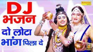 Do Lota Bhang Pila De Bhajan Mp3 Download – Ramkumar Lakkha