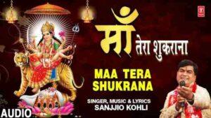 Maa Tera Shukrana Bhajan Mp3 Download – Sanjjio Kohli
