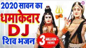 Mera Bhola Bada Bindass Bhajan Mp3 Download – Renuka Panwar