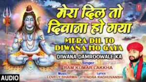 Mera Dil To Diwana Ho Gaya Bhajan Mp3 Download – Ram K Lakkha
