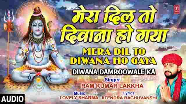 Mera Dil To Diwana Ho Gaya Bhajan Mp3 Download – Ram K Lakkha
