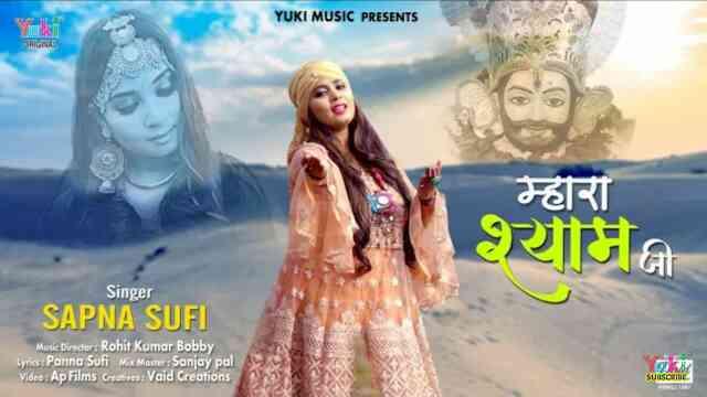 Mhara Shyam Ji Bhajan Mp3 Download – Sapna Sufi