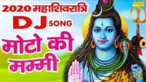 Moto Ki Mummy Bhajan Mp3 Download – Prem Mehra, Karishma
