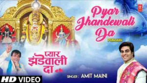 Pyar Jhandewali Da Bhajan Mp3 Download – Amit Maini
