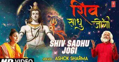 shiv sadhu yogi bhajan