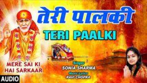 Teri Paalki Bhajan Mp3 Download Free (320kb) – Sonia Sharma