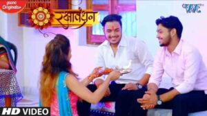 Lakho Me Bahina Hamar Badu Mp3 Download – Ankush Raja