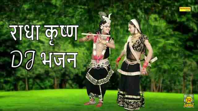 कान्हा मेरी सौत तेरी बांसुरिया Bhajan Mp3 Download – Ramdhan Gujjar