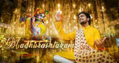 adharam madhuram bhajan