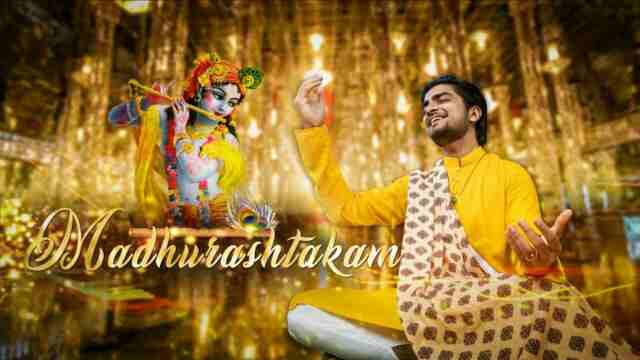 Adharam Madhuram (Madhurashtakam) Bhajan Mp3 Download – Agam