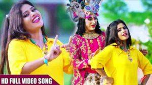 Teri Meri Katti Ho Jayegi Bhajan Mp3 Download – Khushboo Uttam