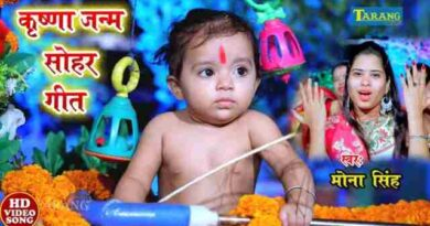 Dhan bate Gokul Nagariya