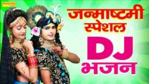 Kanha Ki Diwani Ban Jaungi Bhajan Mp3 Download – Keshav Sharma