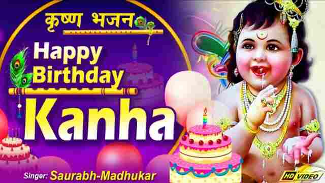 Happy Birthday Kanha