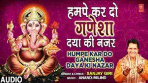 Humpe Daya Kar Do Ganesha Bhajan Mp3 Download – Sanjay Giri