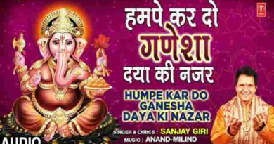 Humpe Daya Kar Do Ganesha