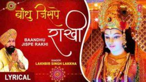 Baandhu Jispe Rakhi Bhajan Mp3 Download – Lakhbir Singh Lakkha