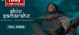 Shiv Sama Rahe Mujhme Bhajan Mp3 Download – Hansraj Raghuwanshi