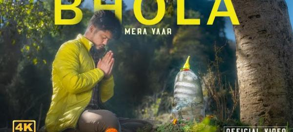 bhola mera yaar mp3 download