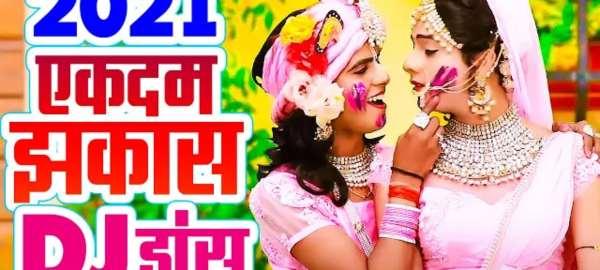 Kanha Rang Leke Piche Aaya Na Karo
