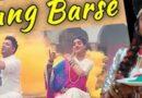 Rang Barse Naache Krishna Murari