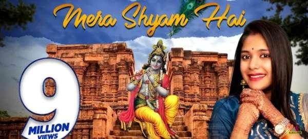 Wo Khatu Wala Shyam Hai Bhajan Mp3 Download- Reshmi Sharma