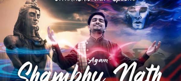 Shambhu Nath Shiv Bhajan Mp3 Download- Agam Aggrawal