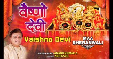 vaishno devi bhajan mp3 download