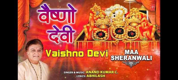 Vaishno Devi Bhajan Mp3 Download- Anand Kumar C.