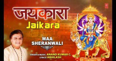 jaikara bhajan mp3 download