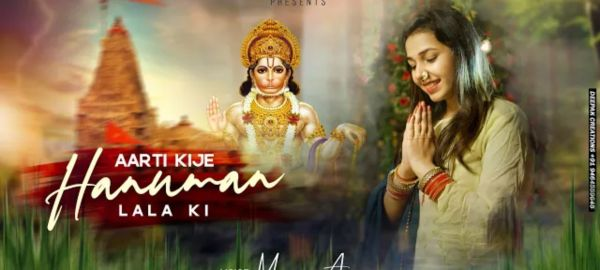 Aarti Kije hanuman Lala Ki Aarti Mp3 Download- Maanya Arora