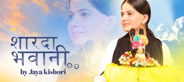 sharda bhawani bhajan mp3 download