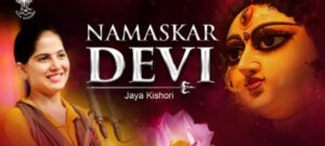 Namaskar Devi Bhajan Mp3 Download- Jaya Kishori