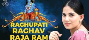Raghupati Raghav Raja Ram Bhajan Mp3 Download- Jaya Kishori