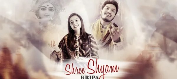 Shree Shyam Kripa Bhajan Mp3 Download- Maanya Arora