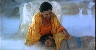 Hey Bhola Dambaru Dhara