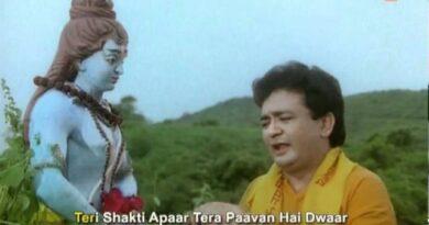 Hey Shambhu Baba Mere Bhole Nath mp3 download