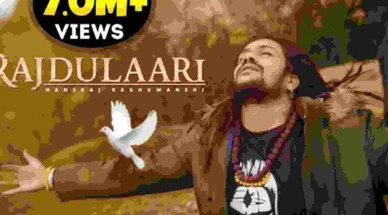 Rajdulaari bhajan mp3 download