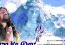 Devon Ke Dev hansraj raghuwanshi