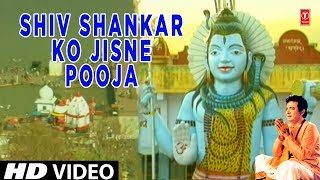Shiv Shankar Ko Jisne Pooja